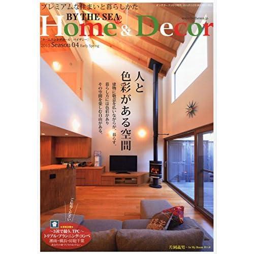 Home&Decor BY THE SEA (ホームアンドデコール バイザシー) Season04 2015年 01月号 [雑誌]