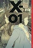 X-01 エックスゼロワン [壱] (YA! ENTERTAINMENT)