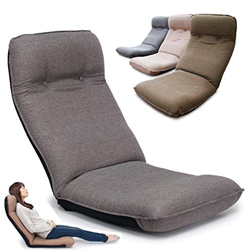 【座椅子 チェア】 自然な姿勢をたもち 腰をいたわる ヘッドリクライニング座椅子 (GY)