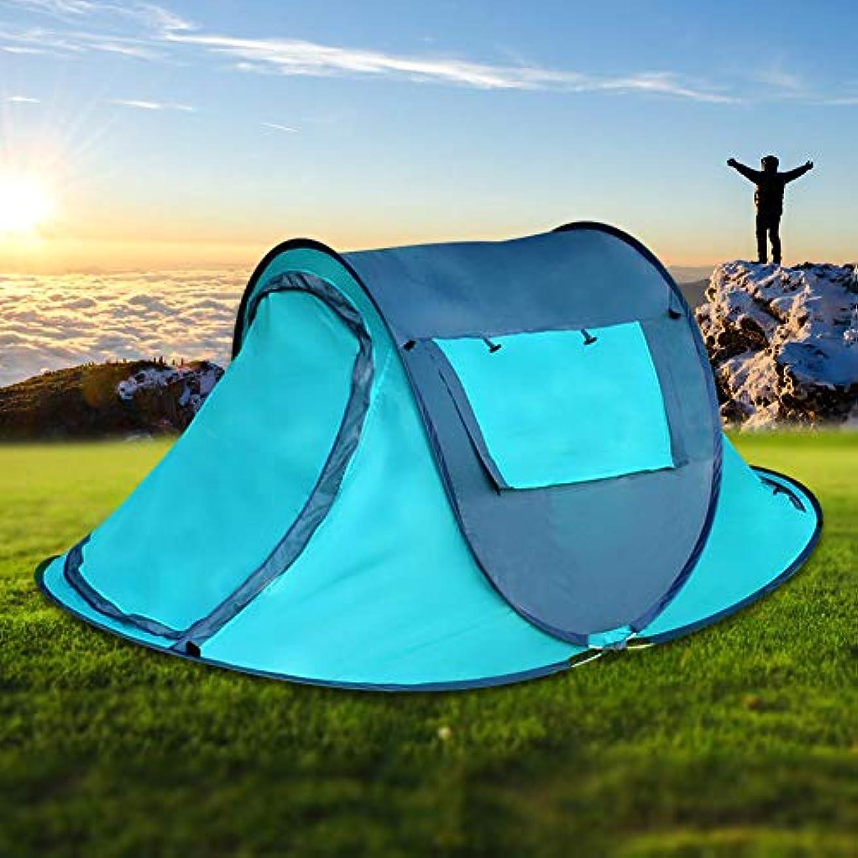 入植者スケルトンスプレーGraprx テント自動ポップアップテント 野外活動防水と抗UV折りたたみ防水通気性屋外テント うまく設計された 設営簡単 防風 超軽量 理想的なシェルターキャンプハイキング