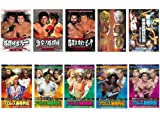 プロレス最強列伝DVD10枚組