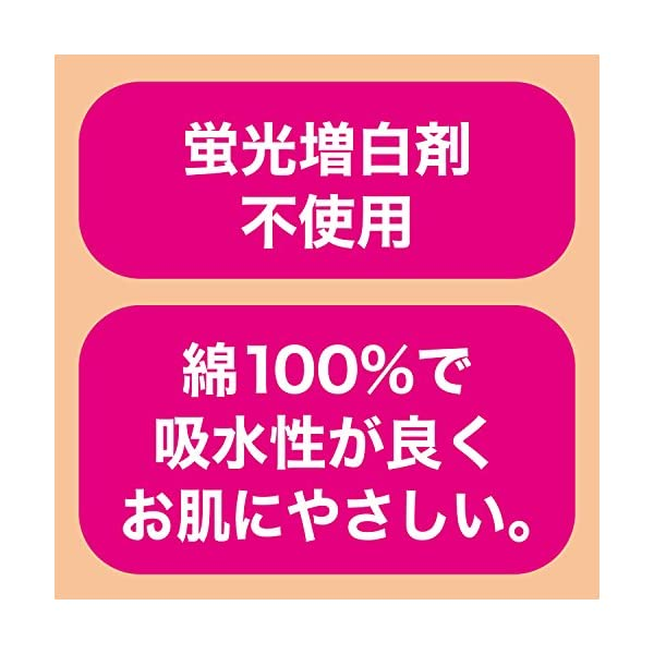 【Amazon.co.jp限定】ガーゼハンカチ...の紹介画像5