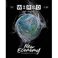 WIRED (ワイアード) VOL.31 「ニューエコノミー」ぼくらは地球をこうアップデートする