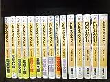 しにがみのバラッド。 文庫 全12巻完結セット (電撃文庫)
