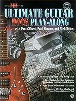 Ultimate Play-Along Rock Guitar Trax (Ultimate Play-along Series)