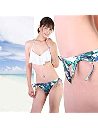 44f4b1759bd Amazon.co.jp: EMODA: 服&ファッション小物