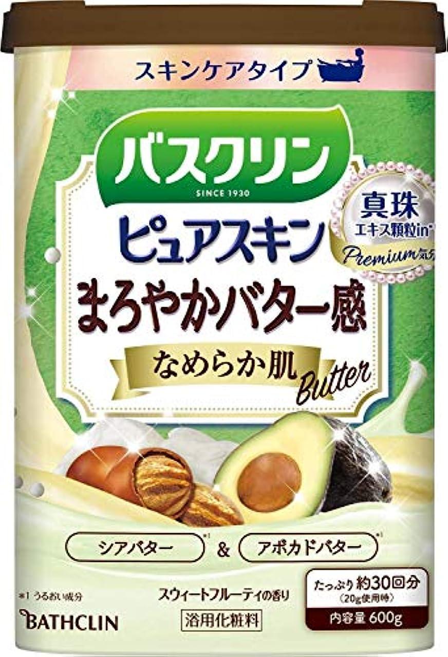 トチの実の木鼓舞する自慢バスクリンピュアスキンなめらか肌600g入浴剤(約30回分)