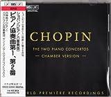 ショパン(ピアノ六重奏版):ピアノ協奏曲第1、第2番