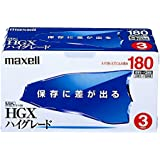 maxell T-180HGX(B)S.3P