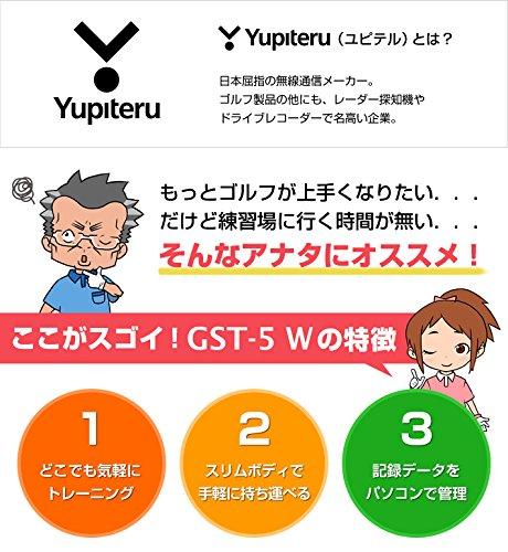 ユピテル(YUPITERU) ATLAS スイングトレーナー GST-5 W