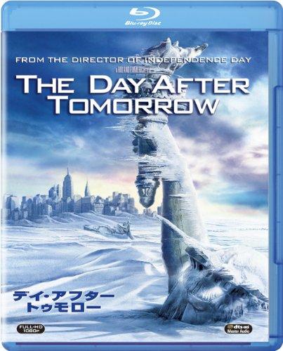 デイ・アフター・トゥモロー [Blu-ray]