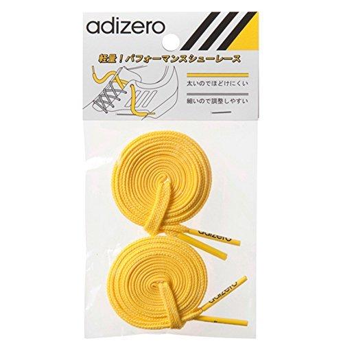 アディダス(adidas) adizeroシューレース(ヴィヴィッドイエロー) N58713