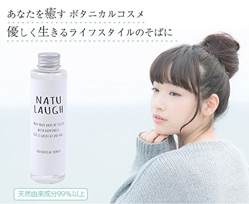 『NATU LAUGH ボタニカル 化粧水 150ml - BOTANICAL TONER - (1個)』の1枚目の画像