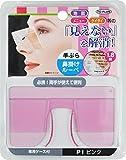 TO-PLAN(トプラン) 鼻掛けルーペ ピンク