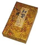 尚林堂 和響 大型バラ詰 159120-7010