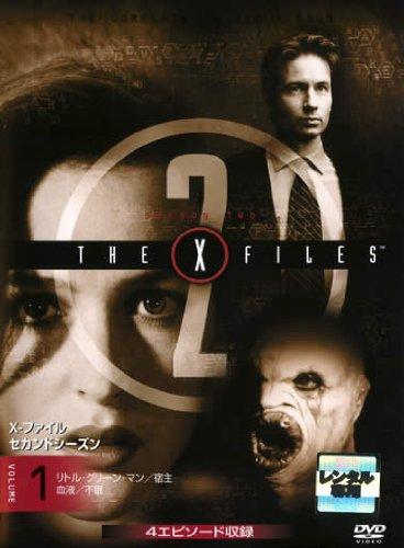 X-ファイル 2nd 全7巻セット  [DVD]