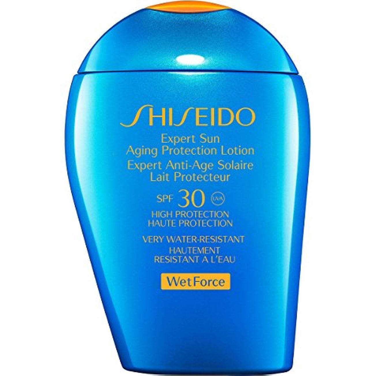 予測子アジテーション抵当Shiseido - 資生堂の老化エキスパート日PROT。ロットF30 - 【並行輸入品】