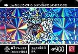 ナイトガンダム カードダスクエスト 第1弾 ラクロアの勇者 KCQ01-NEW02【騎士アレックス[ラクロア遠征]】新プリズム(カード単品)
