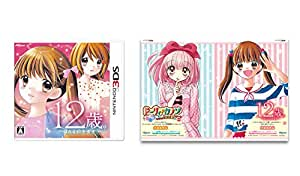 12歳。 ~ほんとのキモチ~ 【Amazon.co.jp限定】12歳。&ドーリィカノン オリジナルクリアファイル 付 - 3DS