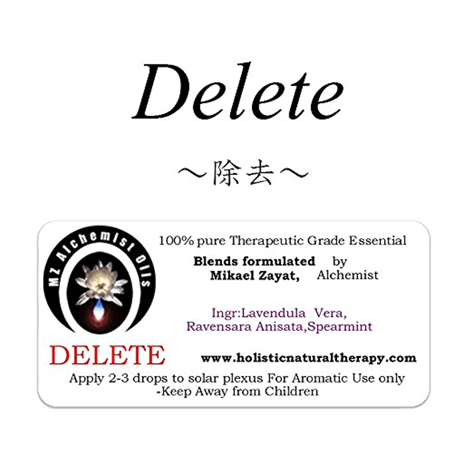 神話負担ホステスミカエル?ザヤットアルケミストオイル セラピストグレードアロマオイル Delete-ディレート(除去)-4ml