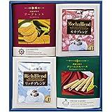 エクセレントギフト UCCドリップコーヒー&洋菓子セット D21-120-03