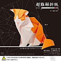トーヨー おりがみ 超難解折紙 30cm角 ネコ 006065