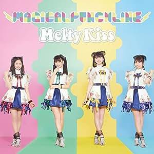 Melty Kiss(初回限定盤A)(DVD付)