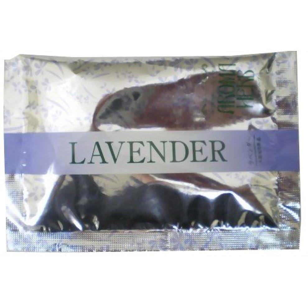 平和な別のバリケードアロマハーブ 香りの物語入浴剤 ラベンダー(入浴剤 ハーブ)