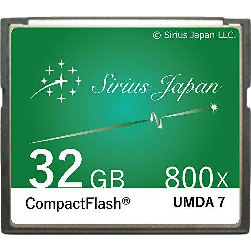 シリウス CFカード 32GB グリーン 選べる5色 コンパクトフラッシュカード 800倍速 ASC-32GGR