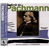 ウラディミール・ド・パハマン