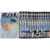 孤高の人 1-14巻 セット (ヤングジャンプコミックス)