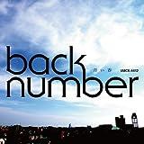 青い春 / back number