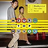 METRO TOP MUSIC