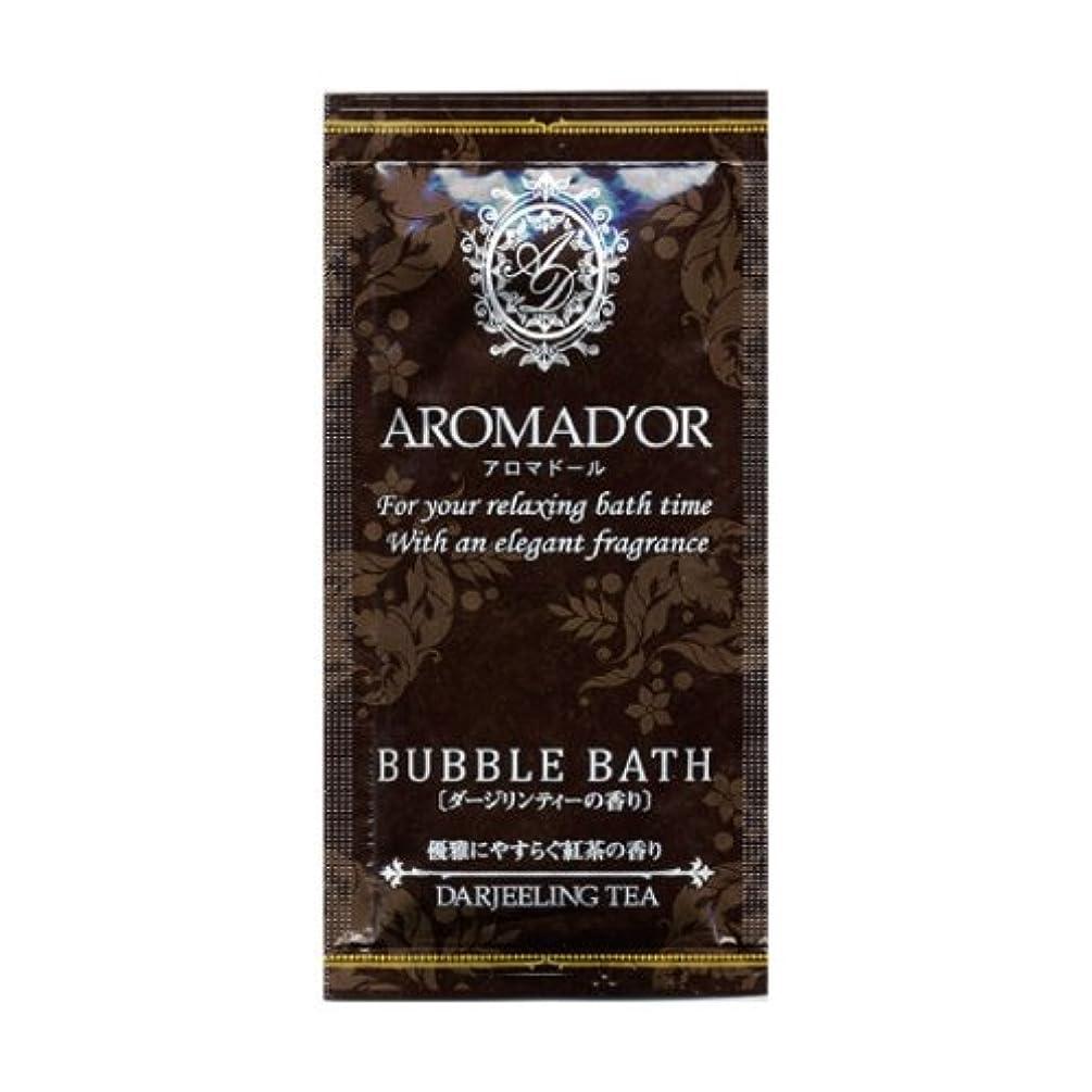 食物モードにおいアロマドール バブルバス ダージリンティーの香り 12包