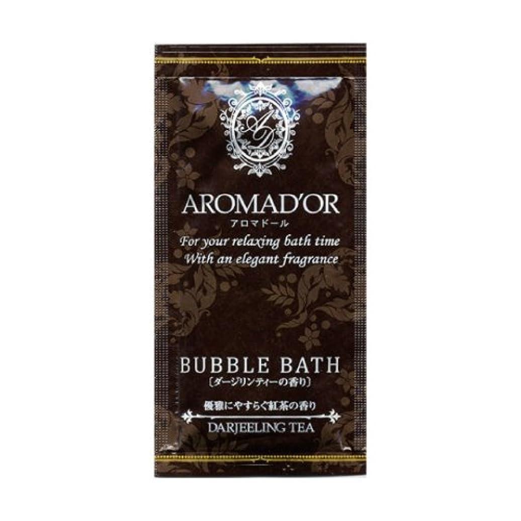 入浴カード老朽化したアロマドール バブルバス ダージリンティーの香り 12包
