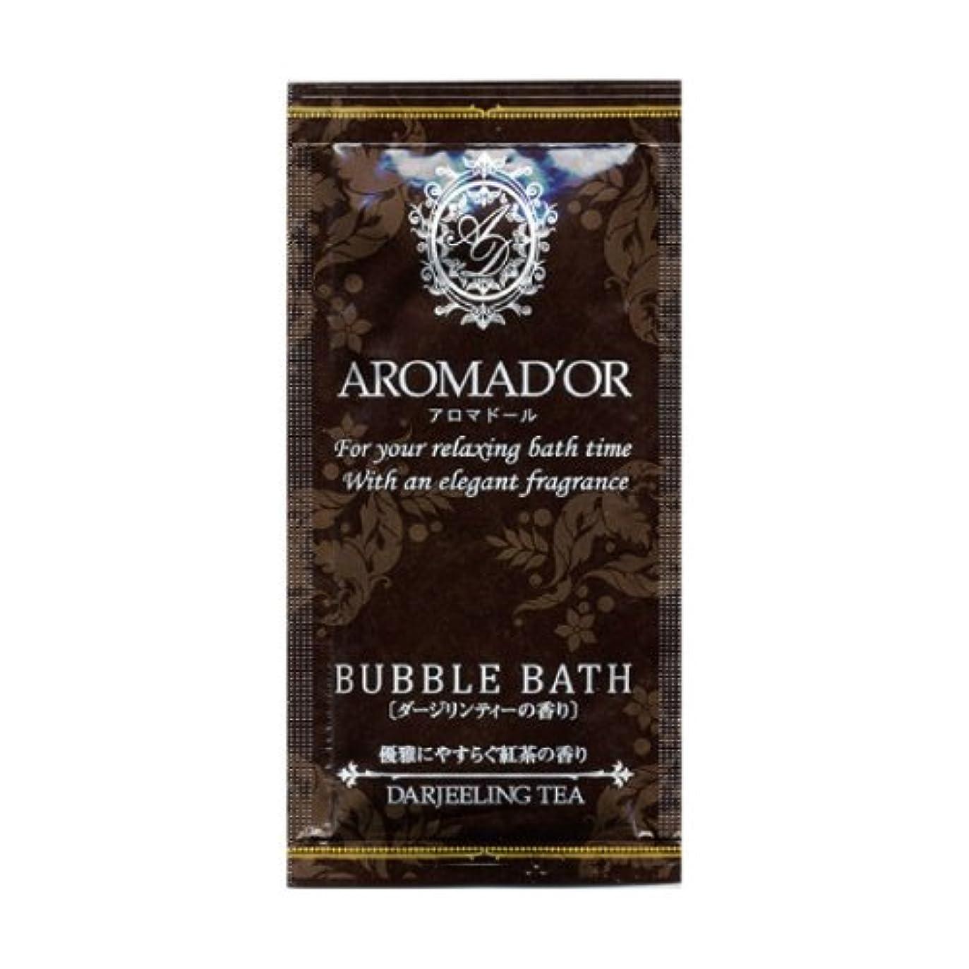 侵略病気のシャープアロマドール バブルバス ダージリンティーの香り 12包