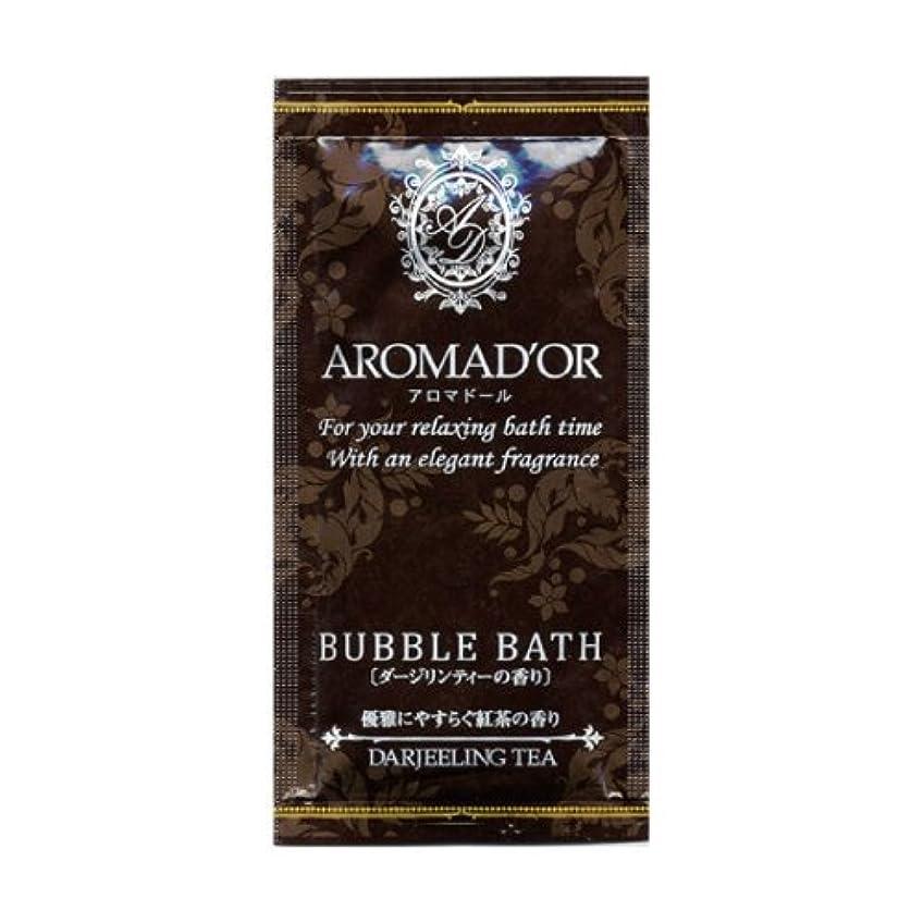 ジーンズ群衆同化アロマドール バブルバス ダージリンティーの香り 12包