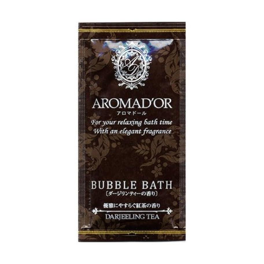 敬意を表して典型的な羊アロマドール バブルバス ダージリンティーの香り 12包