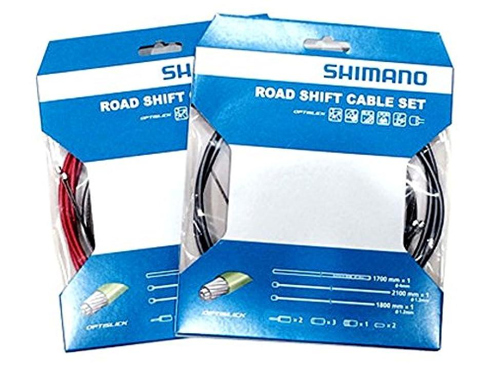 マーティンルーサーキングジュニア投資する半円SHIMANO(シマノ) Y60198080 オプティスリックシフトケーブルセット イエロー Y60198080