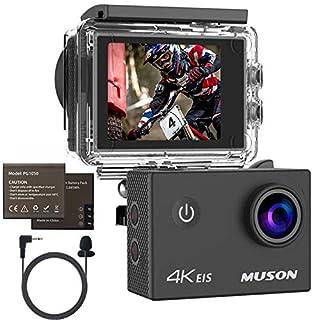 MUSON(ムソン) スポーツアクションカメラ