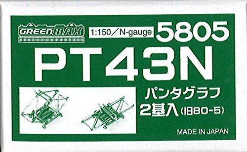 Nゲージ 5805 PT43N (2基) (パンタグラフ)
