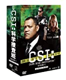 CSI: 科学捜査班 シーズン 11 コンプリートDVD-BOX 2