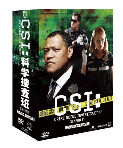 CSI: 科学捜査班 シーズン 11 コンプリートDVD-BOX 1の詳細を見る