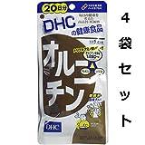 お酒のお供にも DHC オルニチン 20日分 100粒 4袋セット