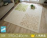 洗える ラグ 北欧デザイン おしゃれ かわいい ホットカーペット 床暖房対応 日本製 190x240cm 3畳 グリーン 緑【cocotto】