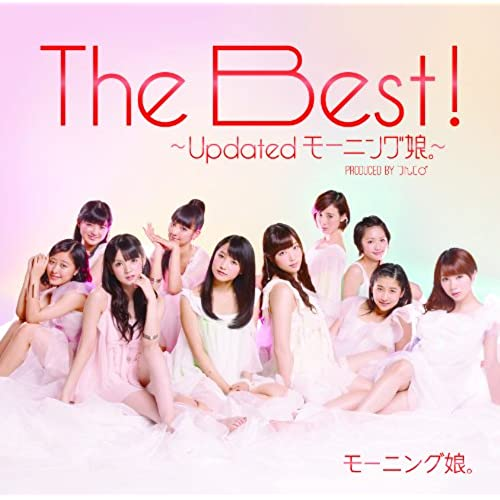 The Best!Updated モーニング娘。