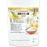 国産クエン酸(結晶)1kg [01] 食品添加物(食用)鹿児島県で製造される、希少な国内製造のクエン酸 NICHIGA(ニチガ)