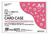 コクヨ クリアケース カードケース 環境対応 硬質タイプ A4  クケ-3014N