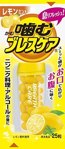 噛むブレスケア 息リフレッシュグミ レモンミント 25粒
