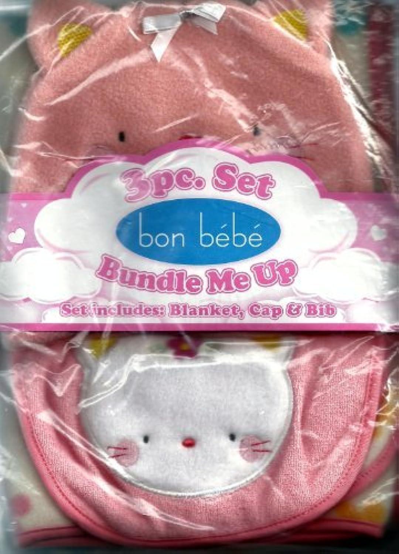 Bon Bebe Kitten or Cat Baby Blanket, Cap & Bib 3-piece Set by Bon Bebe [並行輸入品]
